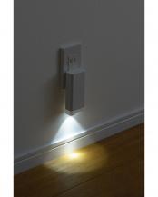 ホワイト●停電センサーLEDサーチライト○LS-8557W