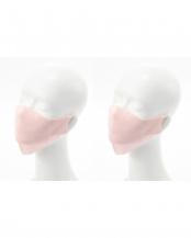 ピンク●ふんわりフィットのおやすみマスク2枚セット○COM-1001-12×2