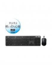 ブラック●「無線キーボード」 メンブレン式/フルサイズ/薄型/マウス付○TK-FDM110MBK