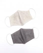 蚊帳 綿マスク 立体型 大きめ銀・炭2枚セット○WDH-1011/WDH-1012