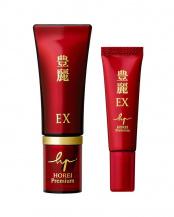 豊麗EXプレミアム16g(美容液)+ミニサイズ(7g・非売品) セット○0150/0152
