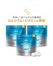 ノビーノ カルシウム+ビタミン 3袋セット○4573295370418×3