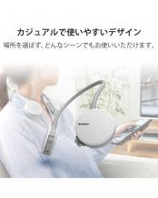 ホワイト●「TVスピーカー」 Bluetooth/家事しながらTVを/2.4GHz/ネックバンドタイプ○SP-TVWN01CWH