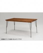 ダイニングテーブル○RKT-2943-120