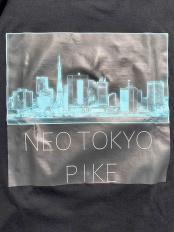 """ブラック 【PIKE】Seiries """"NEO TOKKYO"""" MK MICHEL KLEIN homme○MKKGH91075"""