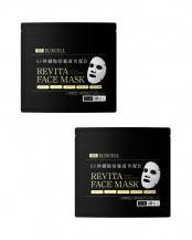 エリクセル リバイタフェイスマスク(40枚入り)×2set○4589580640036/4589580640036