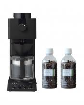 ブラック●豆から淹れる 全自動コーヒーメーカー&コーヒー豆セット○CM-D465B/CM-BC200