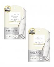 [2個セット]サンプロテクトUVジェルSPF50+/PA++++(薬用ホワイトニングリペアマスク2枚付き)○ZS122716×2