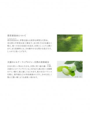 敏感肌の方も安心して使える モイスチュアフォーム (洗顔料)2本セットを見る