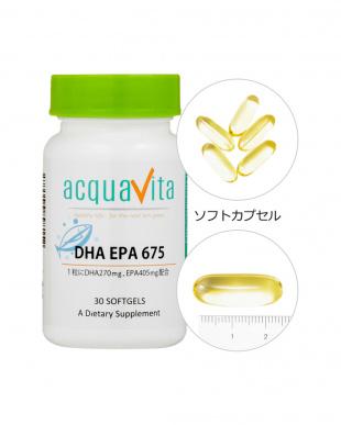 DHA EPA675(30粒/1ヵ月分)×3を見る