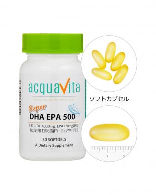 スーパーDHA EPA500(30粒/1ヵ月分)×3を見る