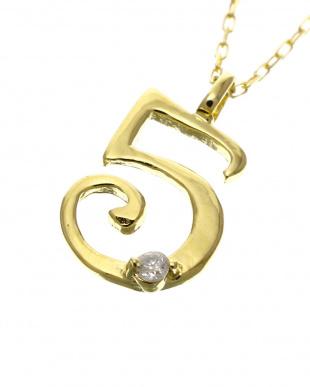 K18YG 天然ダイヤモンド 1P ナンバーネックレス No.5を見る