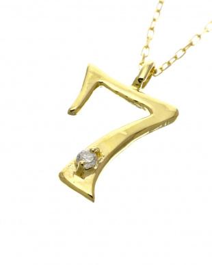 K18YG 天然ダイヤモンド 1P ナンバーネックレス No.7を見る