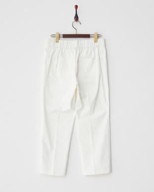 オフホワイト センタープレス エステル混紡パンツを見る