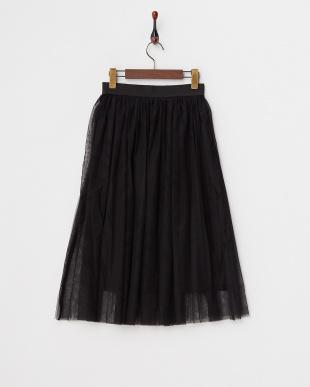 BLACK ロング丈チュールスカートを見る