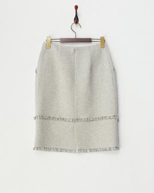 グレー フリンジ使いブークレツイードスカートを見る
