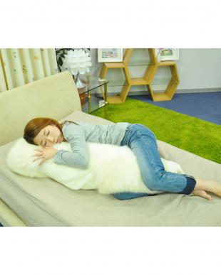 アイボリー リラックスムートン抱き枕を見る