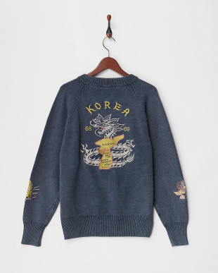 NAVY 刺繍C-2セーターを見る