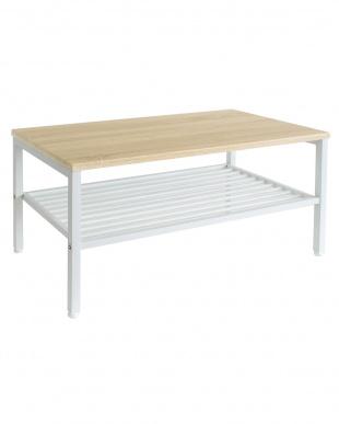 NA/WH Lily 木とスチールの組み合わせ センターテーブルを見る