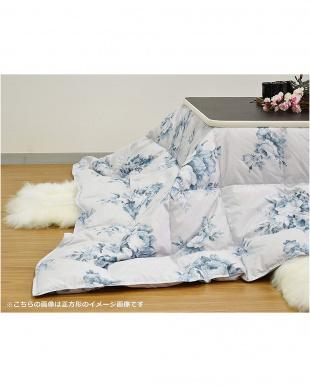ブルー 洗える羽毛こたつ布団 ホワイトダックダウン70%使用 190×240cm 長方形を見る