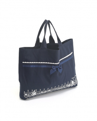 ネイビー 贅沢刺繍の絵本バッグを見る