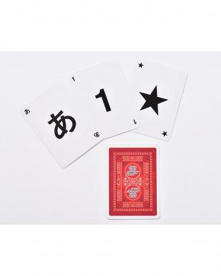 ひらがなカードマジックを見る
