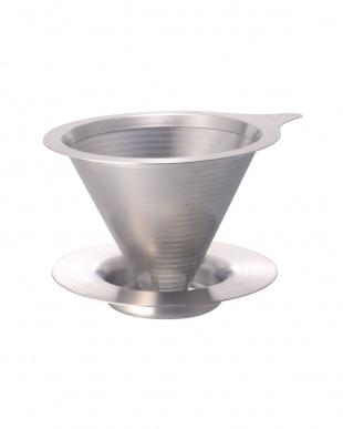 ダブルメッシュメタルドリッパー 1~2杯用を見る