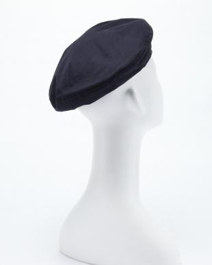 ネイビー ツイルベレー帽を見る