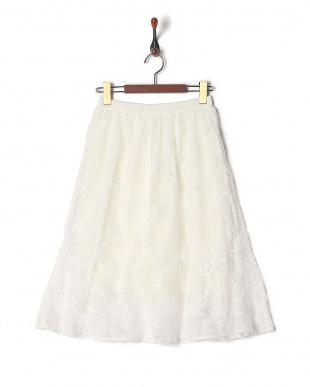 OW リバーシブルレースニットスカートを見る