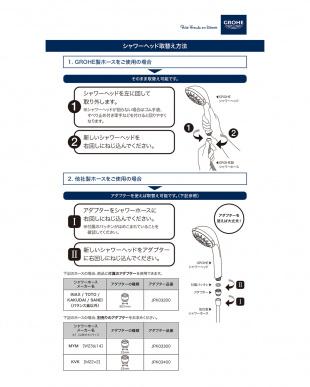 クローム TOTO/INAX/KAKUDAI/SANEI用 シャワーアダプター(JPK03200)を見る