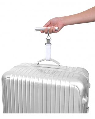 ホワイト 荷物用はかりを見る