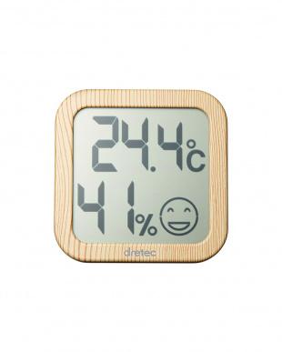 ナチュラルウッド デジタル温湿度計を見る
