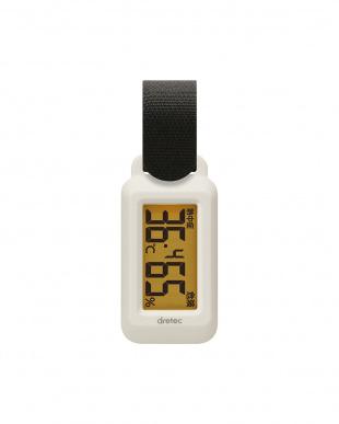 ホワイト ポータブル温湿度計「ブライン」を見る