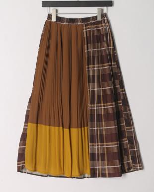 ブラウン 無地×チェック切り替えプリーツスカートを見る