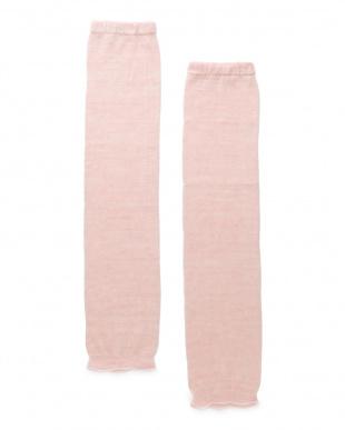 ピンク ふわっとゆったりアームカバー2セットを見る