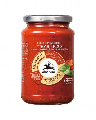 有機パスタソース・トマト&バジル 3個セットを見る
