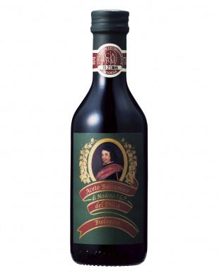 Aグロリソ バルサミコ・赤・白ワインヴィネガー3本セットを見る