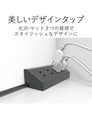 ホワイト 「デザインタップ」  4個口/1m/Angleを見る