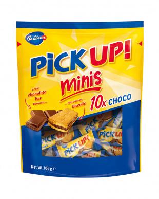 ピックアップミニーズ チョコレート/チョコ&ミルク 4個セットを見る