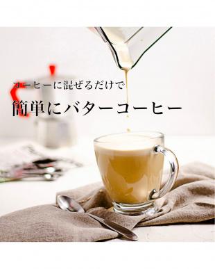 エブリディ・バターコーヒー ギー+MCTオイル 300gを見る