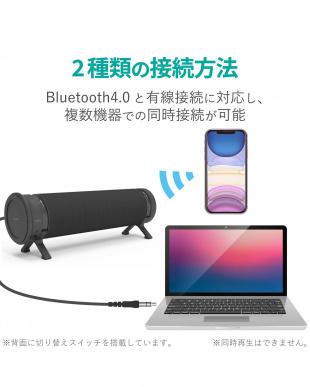 ブラック 「サウンドバー」 スピーカー/有線/Bluetooth両対応/縦・横両置きを見る