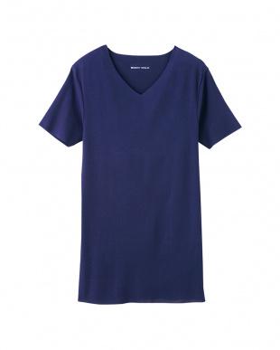 インクネービー VネックTシャツ ×3点セットを見る