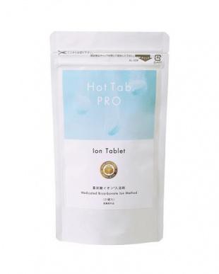 Hot Tab Pro 21錠入り 2個セット[2週間分]を見る