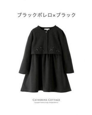 ブラック リボンボレロ&フリルジャンパースカートセットを見る