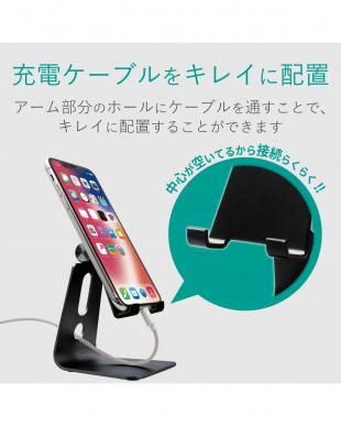 ブラック 「スマートフォン用スタンド」 アルミスタンド/ケーブル差込可能/角度調節可能を見る