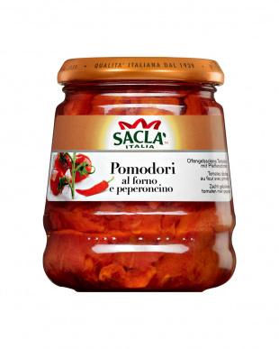 サクラ プラムトマトのアル・フォルノ&ペペロンチーノ・オイル漬 285g 瓶 2個セットを見る