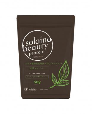ソライナ・ビューティー・プロテイン[抹茶味]2袋セット(約1ヶ月分・シェーカー付き)を見る