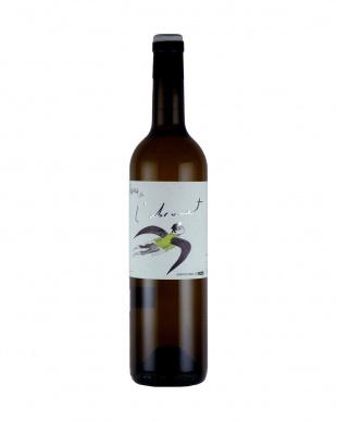『カタルーニャのこだわりナチュラルワインの作り手』フリサック 赤白ロゼ3本セットを見る