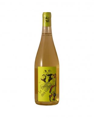 南仏の高コスパ ナチュラルワイン!マス・ド・ジャニーニ 赤・白 3本セットを見る