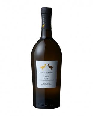 有機農法でつくられた厳選オーガニックワイン 6本セットを見る